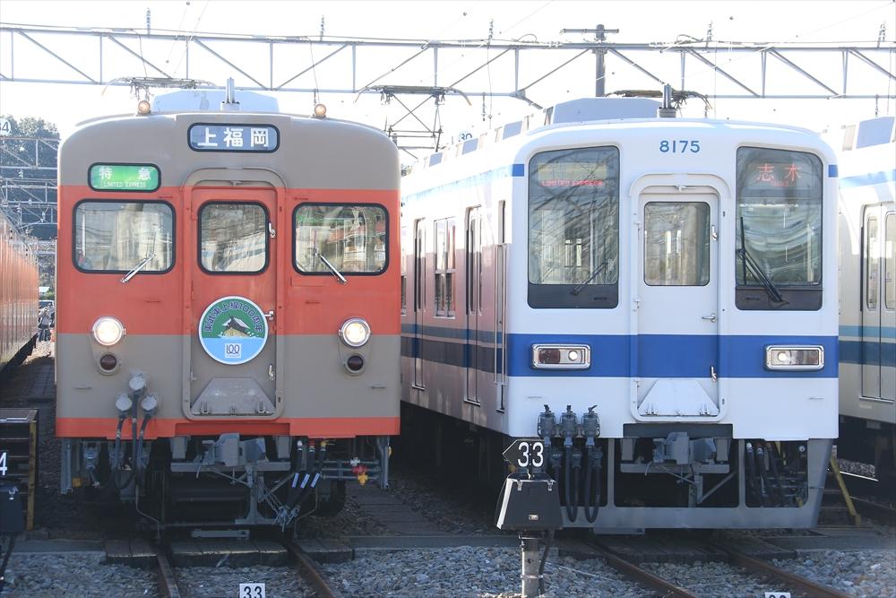 8111F&8175F 2014 11/16 13:25