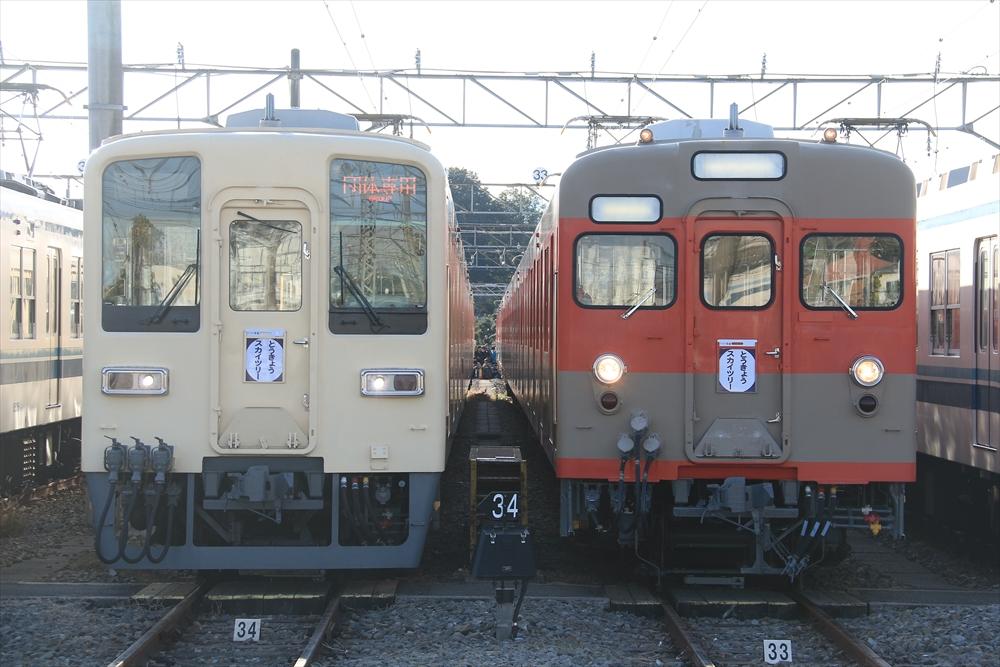 81111F&8111F 2014 11/16 とうきょうスカイツリー