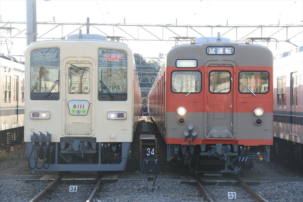 81111F&8111F 2014 11/16 14:50