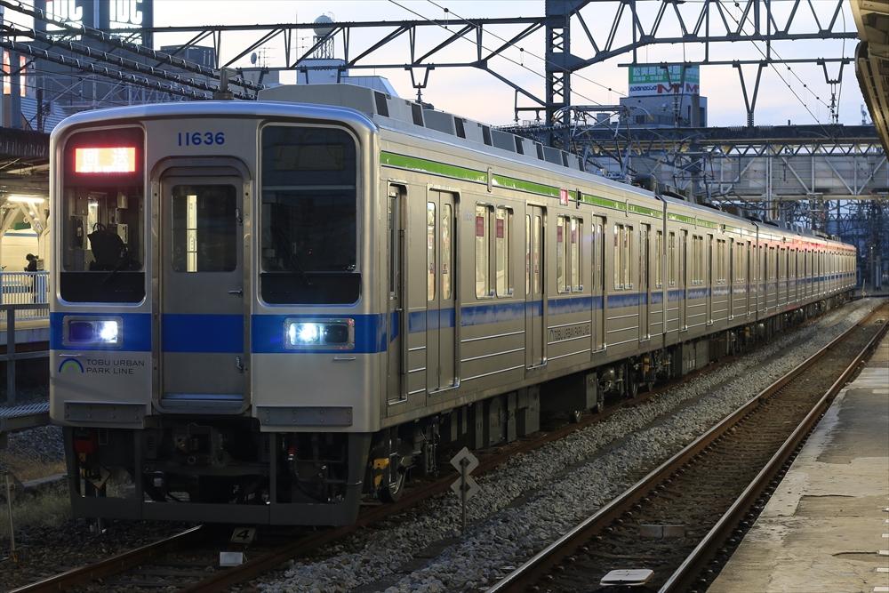 11636F 2014 11/21