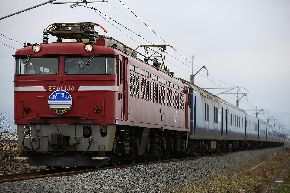 CR1A8387.jpg