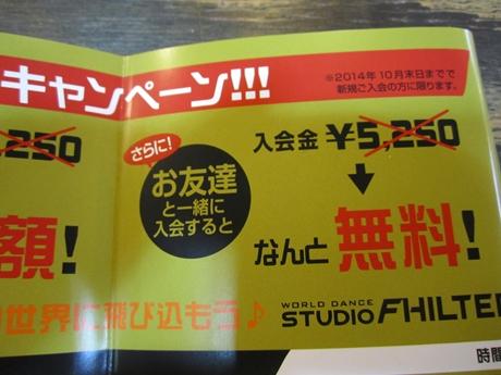 IMG_36632012_easter_kashiwa_easterkashiwa.jpg