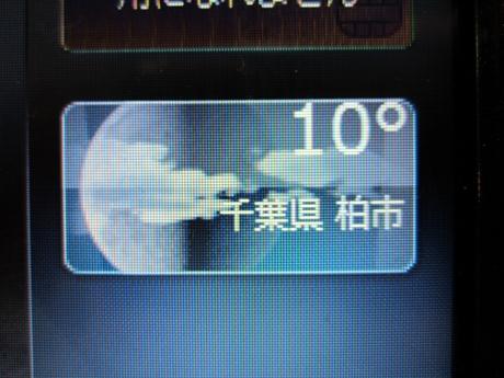 IMG_37522012_easter_kashiwa_easterkashiwa.jpg