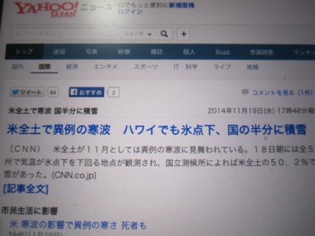 IMG_37692012_easter_kashiwa_easterkashiwa.jpg