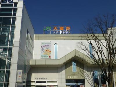 天童駅外観