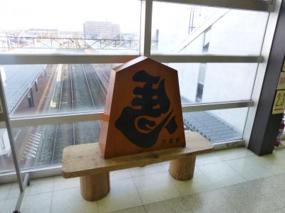 天童駅将棋オブジェ