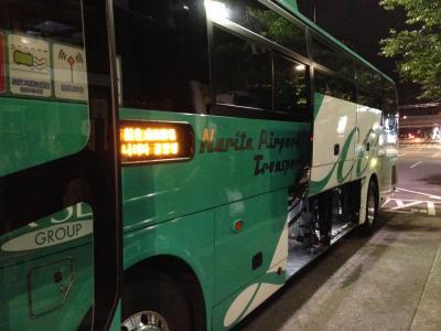 成田行バス