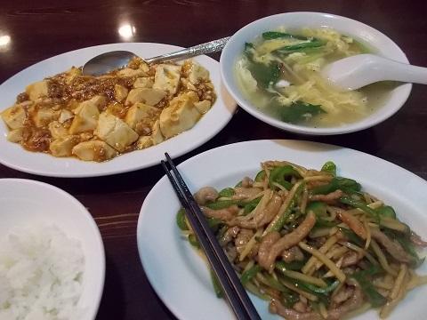 中華二品定食