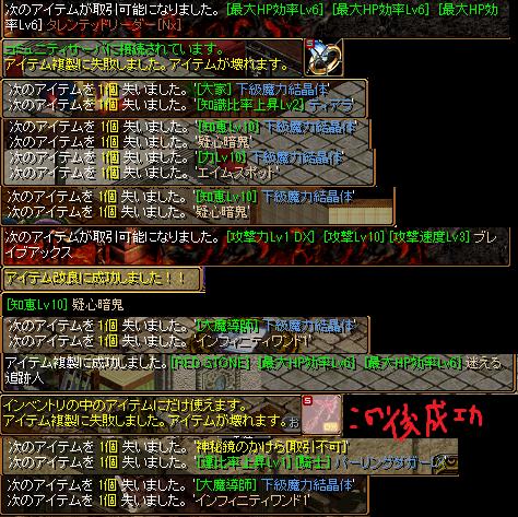6.25~7.24ギャンブル