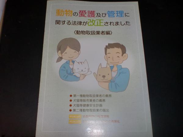 006_convert_20131018215741.jpg