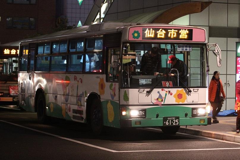 IMG_4865-1.jpg