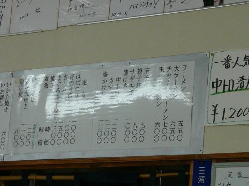 P1310007.jpg