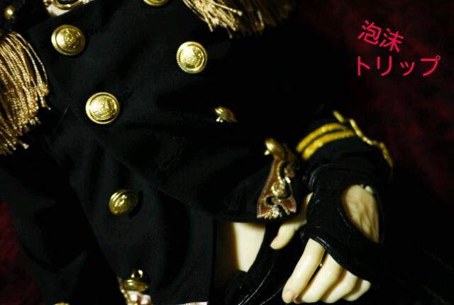 軍服…ザジ