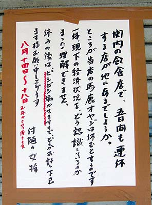 obonkanban.jpg