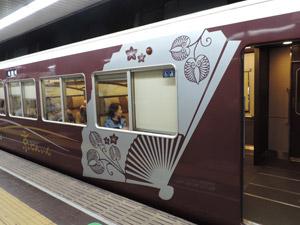 京とれーんblog04