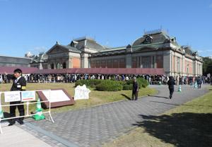 20141103京都国立博物館blog01