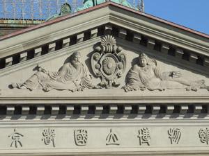 京都国立博物館blog02