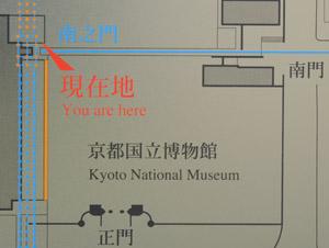 方広寺の遺構blog01