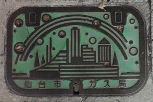 仙台市ガス局blog01