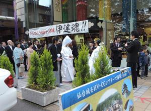 結婚式blog01