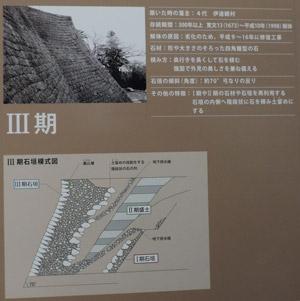 石垣blog04