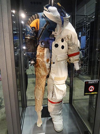 アポロ計画宇宙服の断面