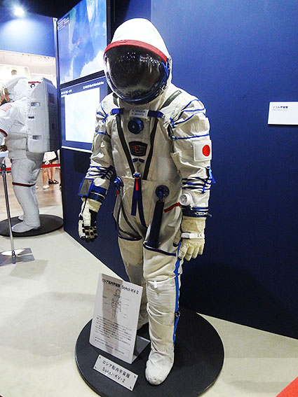 ソコル宇宙服
