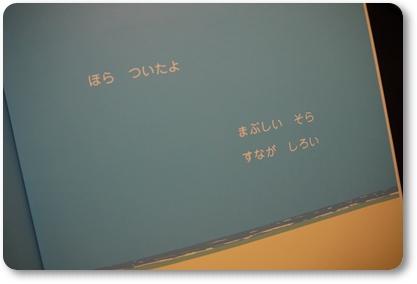 P1080429.jpg