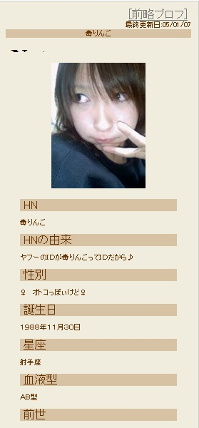 藍井エイルのブログ画像