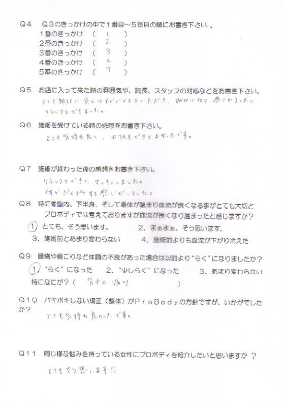 kd-naoi2.jpg