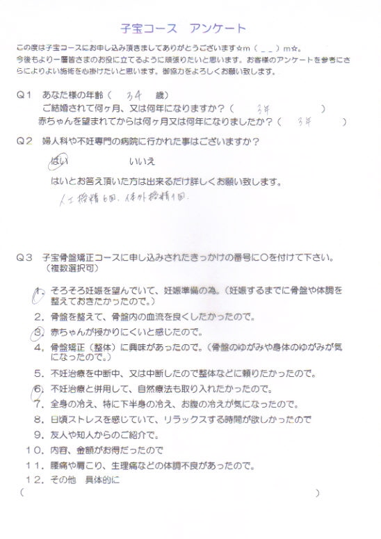 kd-yoneyama1.jpg