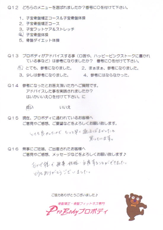 kd-yoneyama3.jpg