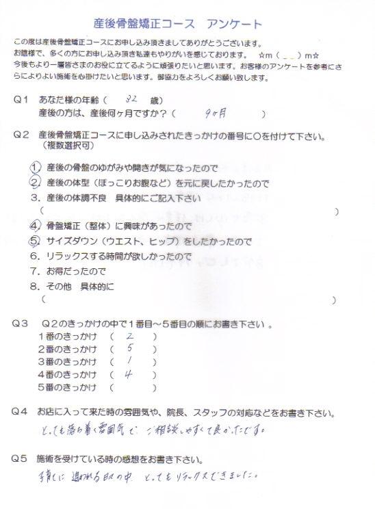 sg-morikawa1.jpg