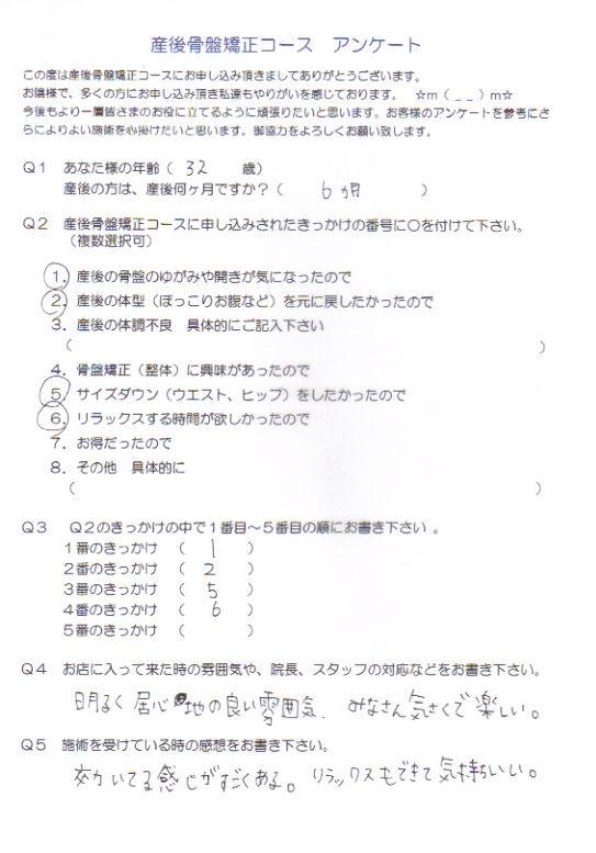 sg-yosihama1.jpg