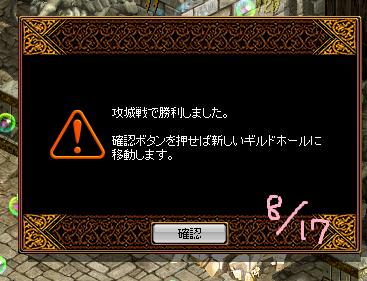 B・T結果(8.17)
