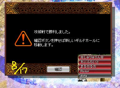 百虎結果(8.17)