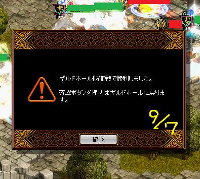 百虎結果(9.7)