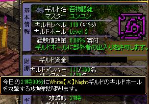 201310.5攻城戦攻め