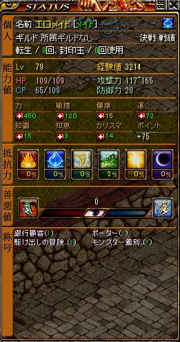 RedStone 13.07.28[000]