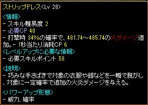 RedStone 13.07.31[00]