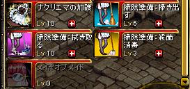 RedStone 13.07.31[03]