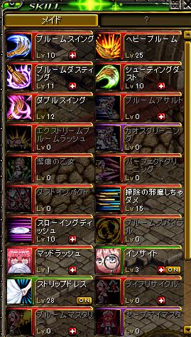 RedStone 13.07.31[02]