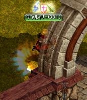 RedStone 13.08.08[01]