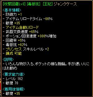RedStone 13.08.11[01]