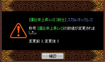 RedStone 13.10.26[02]