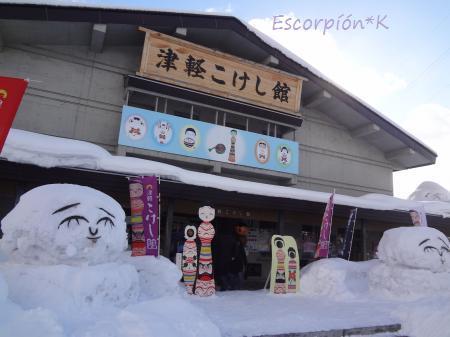 雪まつり10