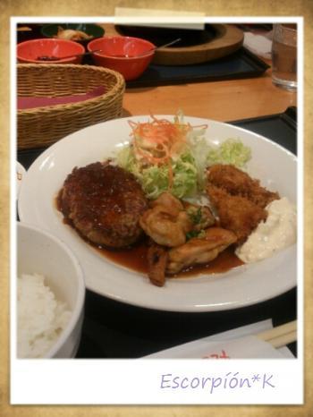 lunch94.jpg