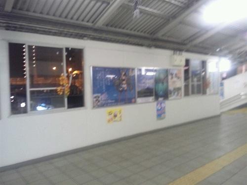 艦これポスター長門Ver 呉駅 コンコース
