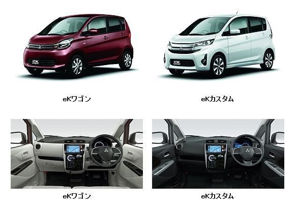 三菱新型ekワゴンリリース