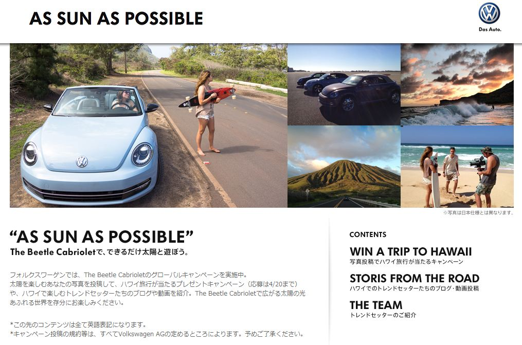 the beetle cabriolet2